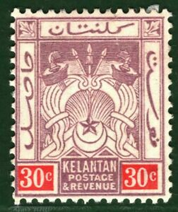 MALAYA Stamp 30c KELANTAN Mint MM ex Old-time Collection OBLUE160