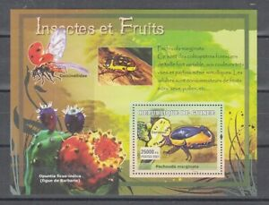 Guinea Block 4761 Insect (MNH)