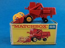 Vintage Die-Cast - MATCHBOX - CLAAS COMBINE HARVESTER - #65 Boxed Lesney