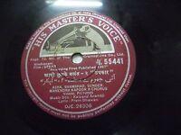 """UPKAR  KALYANJI ANANDJI  BOLLYWOOD N 55441 RARE 78 RPM RECORD hindi 10"""" INDIA EX"""