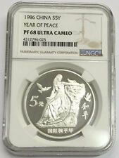 New listing 1986 27g S5Y China Year of peace silver coin Ngc Pf68 Ultra Cameo