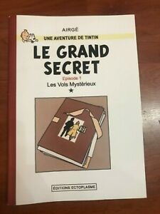 TINTIN LE GRAND SECRET   PASTICHE HOMMAGE TINTIN