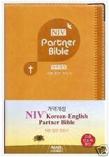 Agape NIV English Korean Bible the Psalm the proverbs Ecclesiastes 17x11cm