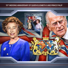 Maldives 2018 MNH Queen Elizabeth II 70th Wedding Anniv 1v S/S Royalty Stamps