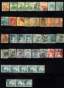 Lot of 40 - Japan Stamps - 1940's - 1950's Showa & Vocational Series  - USED