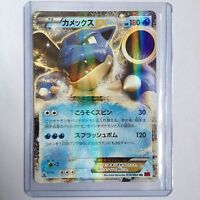 Blastoise EX Japanese Pokemon Card 014/060 1st Edition XY1 Near Mint Minus (NM-)