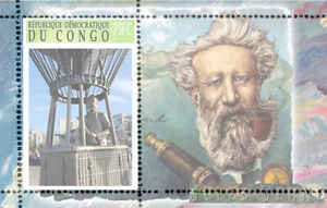 JULES VERNE    8  sheets  private issue LIMITED EDITION!!