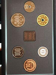 1995 Japan Proof Coin Set  JS#44