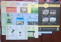 Saudi Arabia 2013 Full Year Set Of Stamps And Minisheets