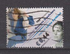 NVPH Netherlands Nederland nr 2667 used Maureen Groefsema Sporttop 2009 Pays Bas