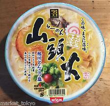 Nissin, Santoka, Asahikawa Tonkotsu Salt Ramen, Instant Noodle, Japan