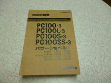 KOMATSU excavator PC100-3, PC100L-3, PC100S-3, KPC100SS-3 PARTS MANUAL