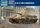German E-50(50-75 TONS) Standardpanzer 1/35 tank Trumpeter model kit 01536
