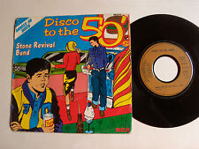 """STONE REVIVAL BAND : Disco to the 50's - 7"""" 1978 French RCA VICTOR PB 8215"""