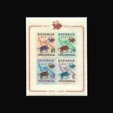 Indonesia, Sc #65c, Imperf, RIS ovpt, MNH, 1949, S/S, UPU Centenary, FAUNA, 231