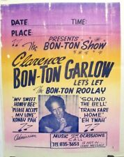 Clarence Bon-Ton Garlow Blues Singer (1911 to 1986) | Orig. Tour Blank