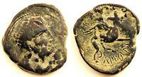 Hispania - As. 180 a.C. Castulo (Cazlona, Jaen). Cobre 19,3 g. Escasa