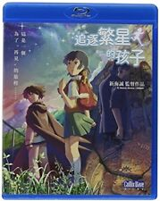 Children Who Chase Lost Voices from Deep Below [New Blu-ray] Hong Kong - Impor