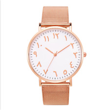 Arabic Numeral Watch with Gold mesh strap, Rose gold face