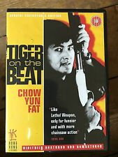 Chow Yun Fat TIGER ON THE BEAT ~ 1988 ~ HKL Hong Kong Legends | Rare UK DVD
