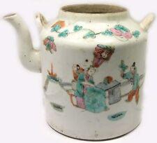 Ancien 19ème Siècle Chine Peint à la Main Famille Rose Porcelaine