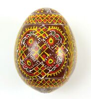 Vintage Decorative Hand Painted Wooden Egg, Red & Yellow