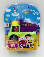New Pinkfong Baby Shark Mini Heavy Equipment Dump Truck Toy Baby & Kids
