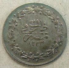 EGYPT - OTTOMAN , SILVER 1 PIASTRE SULTAN MAHMOUD II 1223/29 AH ( NE ) , RARE