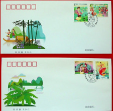 CHINA 2012-20 Chinese Folklore Liu Sanjie Stamp FDC