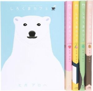 Shirokuma Cafe Vol.5 Comics Complete setJapanese version