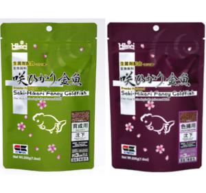 Hikari Saki Fancy Goldfish Food- Growth/Colour Food for Fantails