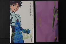 JAPAN Evangelion x Kotoba Erabi Jitsuyou Jiten 01 (Practical Dictionary Book)