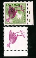 Liberia Stamps # 345a VF OG NH Missing Green w/ Comparison