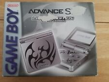 Nintendo Game Boy Advance SP Tattoo Limted Edition Console. BOX ONLY. RARE