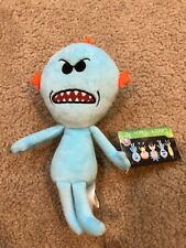 Funko Rick and Morty Galactic Plushies Angry Meseeks NEW Adult Swim Stuffed Toy