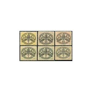 Vatican J7-J12,MNH.Michel P7-P12. Due Stamps 1945.Papal Arms,Key.
