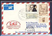 58635) LH / SAA FF Frankfurt - Johannesburg 1.4.96 card feeder mail Israel