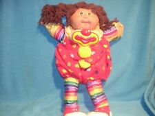 Vintage Cabbage Patch Brown & Eye Girl in Clown Suit W/ Mask and Hat