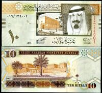 SAUDI ARABIA 10 RIYALS 2007 P 33 UNC