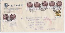China - Bedarfsbrief von Hangzhou nach Wien