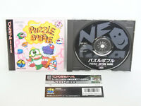 Neo Geo CD PUZZLE BOBBLE with SPINE CARD * Import Japan Game nc