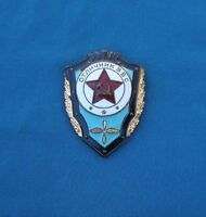 "Russian Soviet Medal PIN Badge ""Excellent Air Force"" 1960' s"