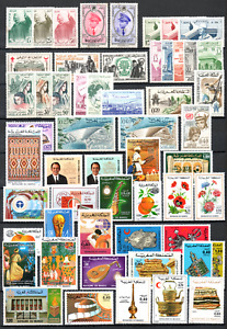 MAROC - Lot de timbres neufs avec charnière
