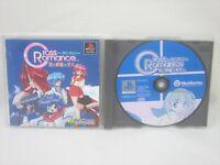 CROSS ROMANCE PS1 Playstation PS Nichibutsu Japan Video Game p1