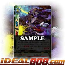 Buddyfight x 4 Dusk Fiend, Yagyo [X-BT01/0092EN C] English Mint Future Card