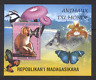Madagascar 1999 Rhesus Monkey/Butterfly/Fungi/Orchid/Animals/Nature m/s (n12135)