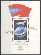RUSSIA - 1983 ** (catalogo n.° FG. 160) (5572)