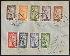 JORDAN 1946 INDEPEND. SET COMPLETE SG 249-257 TIED AMMAN 11.AU.1946 TO JERUSALEM