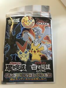 Pokemon BW Movie Metal Keychain - TEPIG 1.5in Flat Charm Nintendo Go Anime