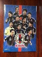 JFA Kirin  Japan Football / Soccer 2012 Photo book new in sealed package